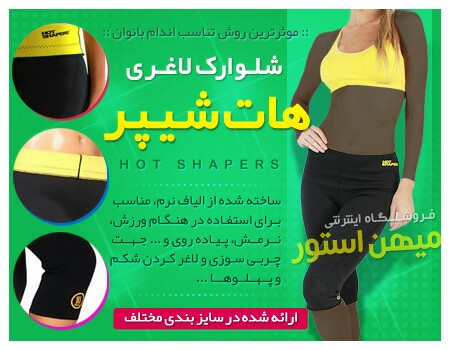 Hot shapers slimming panty waist