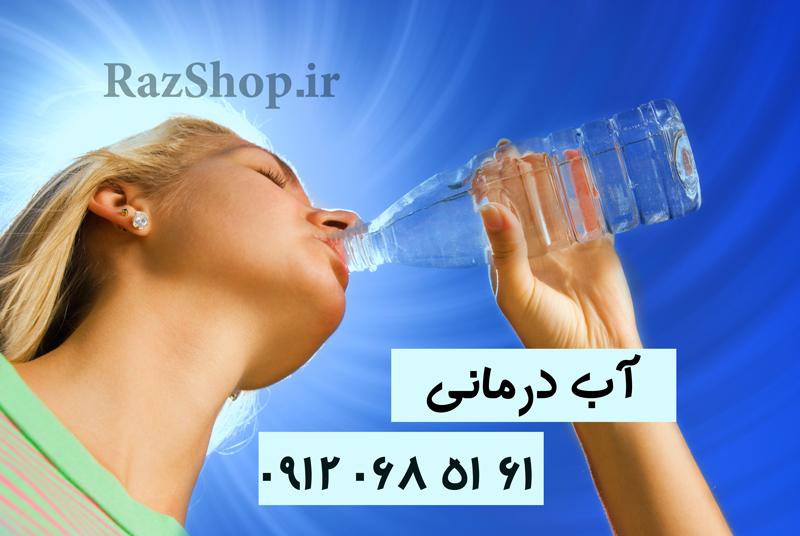 آب درمانی و لاغری با آب