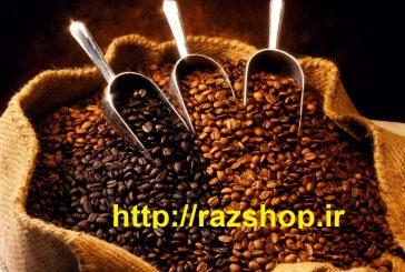 با استفاده از قهوه زیبایی را به پوستتان هدیه کنید