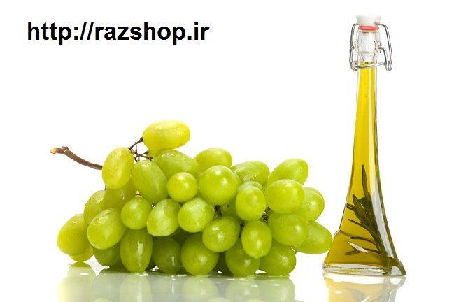 دانستنی های مفید در مورد روغن هسته انگور