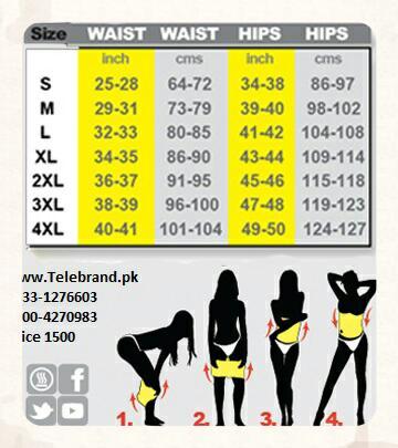 شکم بند لاغری ورزشي