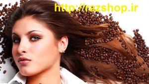 درخشان شدن موها با قهوه
