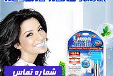 دستگاه سفیدکننده و پولیش دندان+بهترین دستگاه جرمگیر دندان لوما اسمایل
