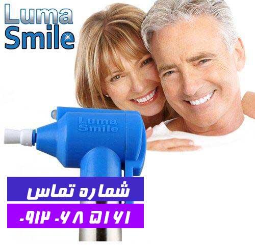 دستگاه پوليش دندان luma smile 52 Meta keywords: خرید پستی سفید کننده دندان لوما,دستگاه پولیش دندان لوما,خرید اینترنتی پولیش دندان,جرم گیر دندان لوما,سفید کننده دندان لوما,جدیدترین سفید کننده دندان, فروش جرم گیر دندان لوما